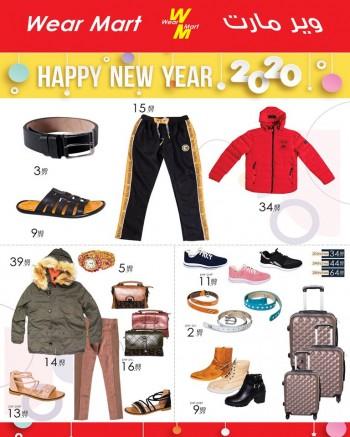 Wear Mart Wear Mart New Year Offers