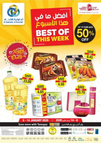 Union Cooperative Society Union Coop Best Of This Week Offers