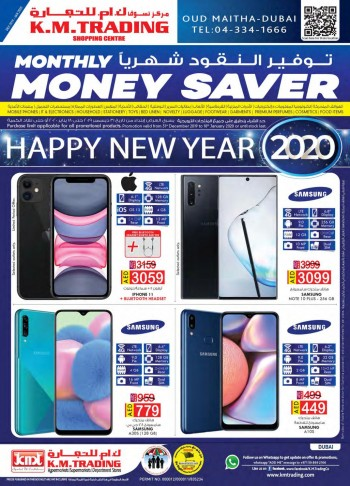 K M Trading KM Trading Dubai New Year Offers