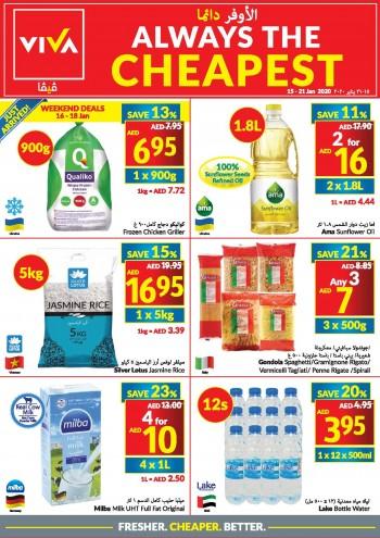 Viva Supermarket Viva Supermarket Always The Cheapest Offers