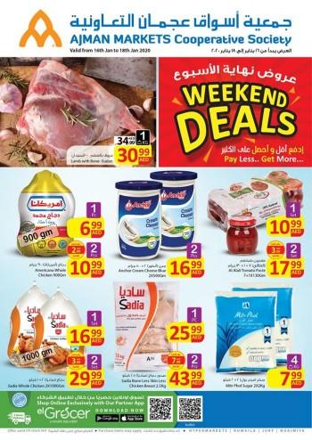 Ajman Markets Co-op Society Ajman Markets Co-op Society Weekend Special Offers