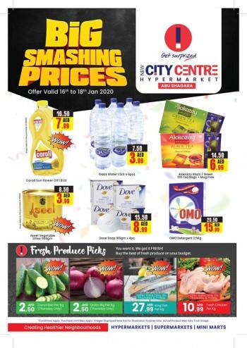 City Centre Supermarket New City Centre Hypermarket Big Smashing Deals
