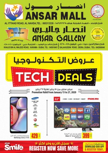 Ansar Mall Ansar Mall & Ansar Gallery Tech Deals