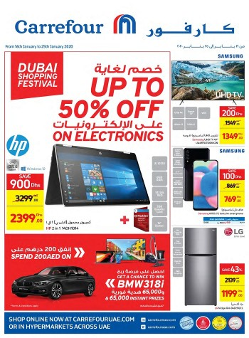 Carrefour Carrefour Best DSF Offers