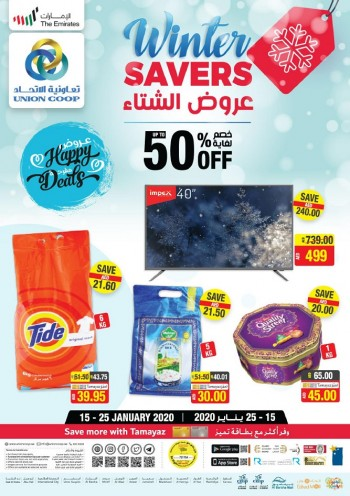 Union Cooperative Society Union Coop Winter Savers Offers
