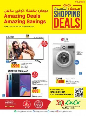 Lulu Lulu Abu Dhabi & Al Ain Shopping Deals