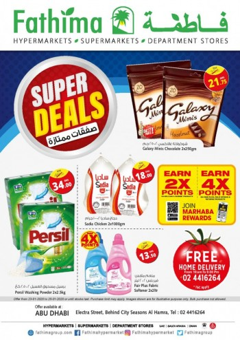 Fathima Fathima Supermarket Electra Super Deals