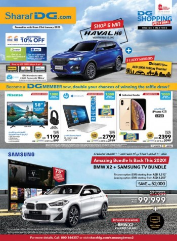 Sharaf DG Sharaf DG Shopping Festival Best Offers