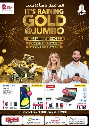 Jumbo Electronics Jumbo Electronics Shopping Festival Offers