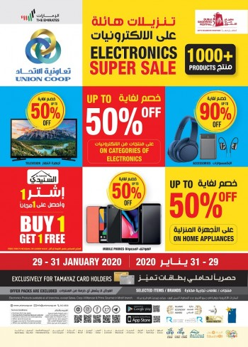 Union Cooperative Society Union Coop Electronics Super Sale Offers