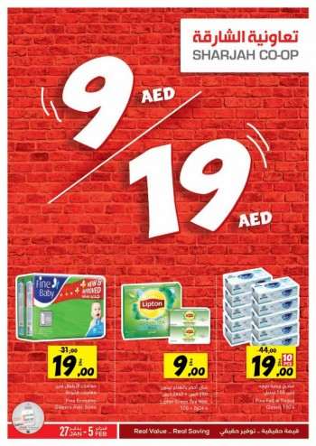 Sharjah CO-OP Society Sharjah CO-OP Society Big Offers