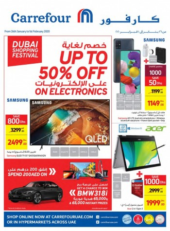 Carrefour Carrefour Shopping Festival Offers