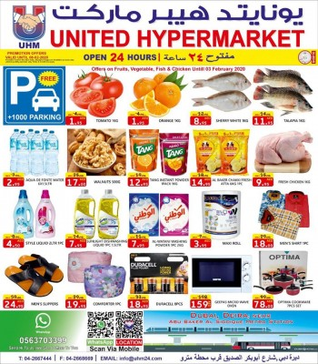 United Hypermarket United Hypermarket Weekend Offers