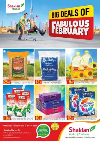 Shaklan Market Shaklan Market February Big Deals