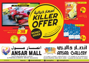 Ansar Mall Ansar Mall & Ansar Gallery Money Saver Killer Offers