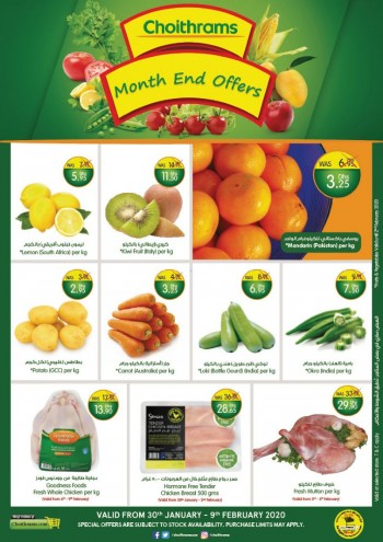 Choithrams Choithrams Supermarket Month End Offers