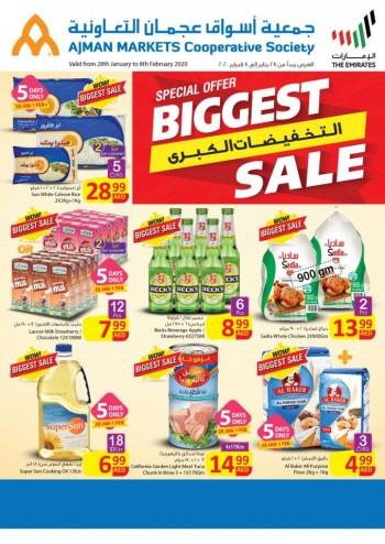 Ajman Markets Co-op Society Ajman Markets Co-op Society Biggest Sale