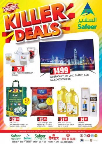 Safeer Market Safeer Hypermarket Killer Deals
