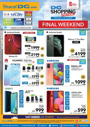 Sharaf DG Sharaf DG DSF Final Weekend Offers