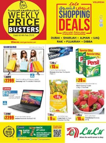 Lulu Lulu Hypermarket Amazing Shopping Offers