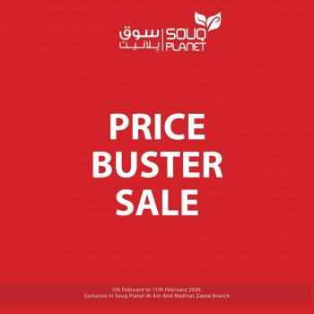 Souq Planet Souq Planet Price Buster Sale Offers