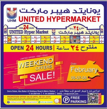 United Hypermarket United Hypermarket Dubai Weekend Sale Offers