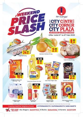 City Centre Supermarket New City Centre Hypermarket Price Slash