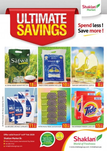 Shaklan Market Shaklan Market Ultimate Savings Offers