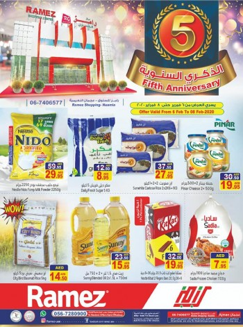 Ramez Ramez Shopping Anniversary Offers