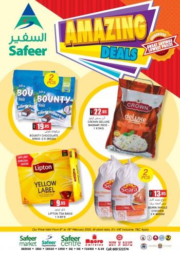 Safeer Market Safeer Hypermarket Amazing Deals