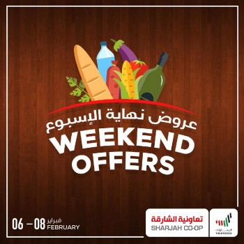 Sharjah CO-OP Society Sharjah CO-OP Society Weekend Offers