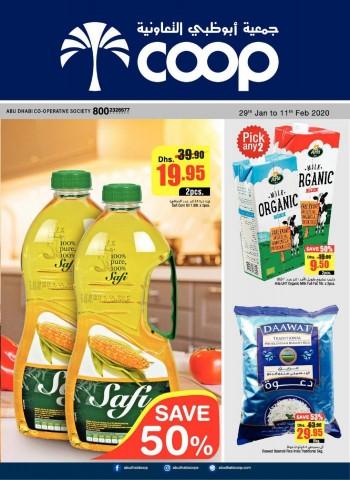 Abu Dhabi COOP Abu Dhabi COOP Best Offers