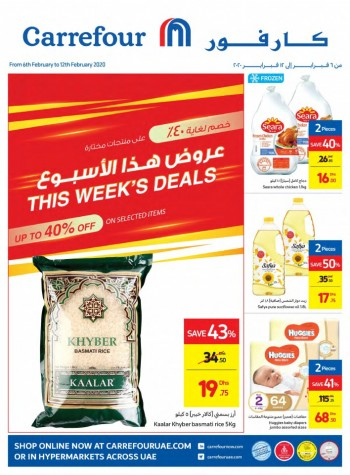 Carrefour Carrefour Hypermarket Best Weekend Deals