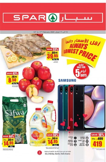 SPAR Spar Abu Dhabi Weekend Lowest Price Offers