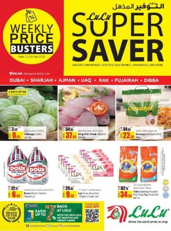Lulu Lulu Weekly Super Saver Offers