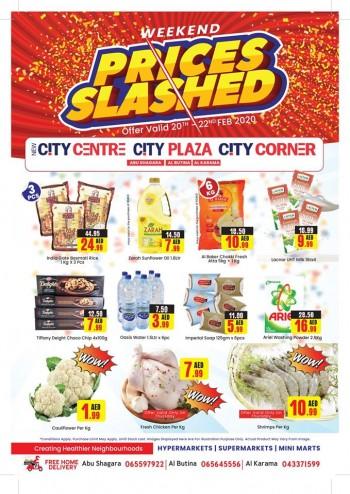 City Centre Supermarket New City Centre Hypermarket Price Slashed Offers