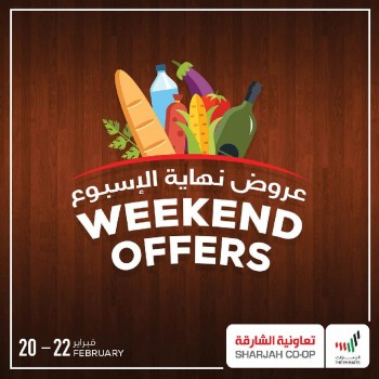 Sharjah CO-OP Society Sharjah CO-OP Society Weekend Shopping Offers