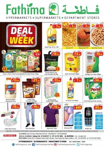 Fathima Fathima Hypermarket Deal Of The Week Offers