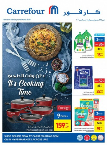 Carrefour Carrefour Hypermarket Cooking Time Offers