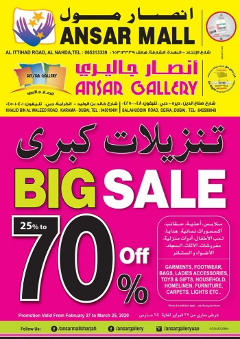 Ansar Mall Ansar Mall & Ansar Gallery Big Month End Sale