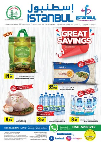 Istanbul Supermarket Istanbul Supermarket Great Savings Offers