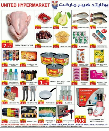 United Hypermarket United Hypermarket Weekend Saver Offers