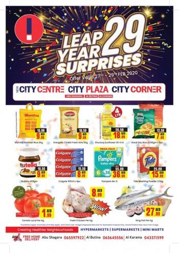 City Centre Supermarket New City Centre Hypermarket Leap Year Surprises