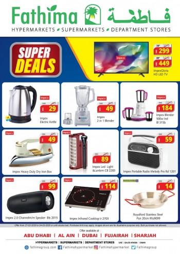 Fathima Fathima Hypermarket Month End Super Deals
