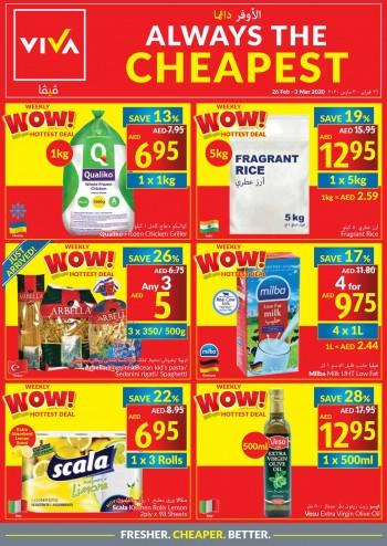 Viva Supermarket Viva Supermarket Best Weekend Offers