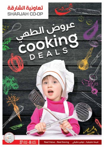 Sharjah CO-OP Society Sharjah CO-OP Society Cooking Deals