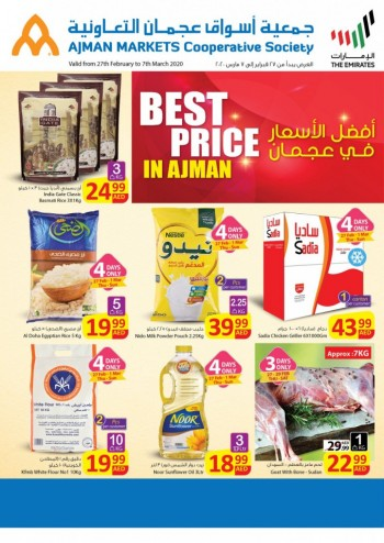 Ajman Markets Co-op Society Ajman Markets Co-op Society Best Price Offers