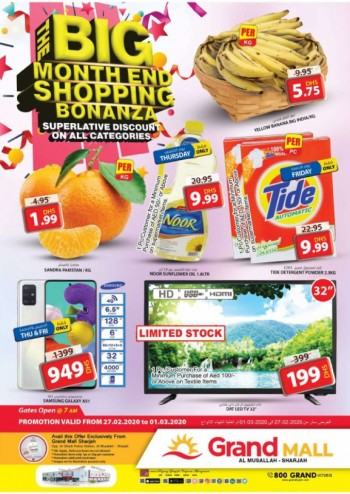 Grand Hypermarket Grand Mall Month End Shopping Offers