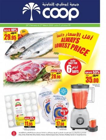 Abu Dhabi COOP Abu Dhabi Co-operative Society Lowest Price Offers