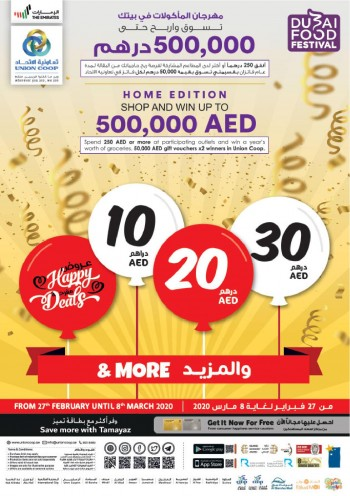 Union Cooperative Society Union Cooperative Society AED 10,20,30 Offers